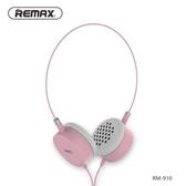 耳機頭戴式女生小米8通用vivonex潮牌韓版純色低音炮