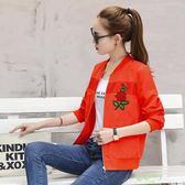 外套女春秋季短版夾克新品潮正韓百搭寬鬆大尺碼薄款休閒棒球服