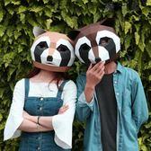 紙無限創意動物小浣熊頭套面具Y-2051優一居