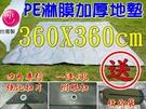 【JIS】A3636 加厚PE淋模防水地...