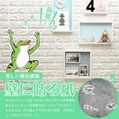 壁貼 最低69! 3D立體泡棉磚紋貼 DIY磚紋壁貼 牆貼 壁紙 壁貼 室內設計 裝潢 壁貼