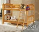 {{ 海中天休閒傢俱廣場 }} G-35 摩登時尚 臥室系列 179-3 貝拉3.5尺檜木色雙層床