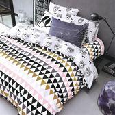 ✰雙人鋪棉床包兩用被四件組✰100%精梳純棉(5×6.2尺)《魅影》