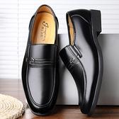皮鞋男鞋商務正裝黑色男士透氣休閒鞋套腳圓頭中老年爸爸鞋子 童趣