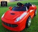 兒童汽車 兒童電動車四輪雙驅遙控可坐人男女寶寶玩具汽車小孩童車充電TW【快速出貨八折鉅惠】