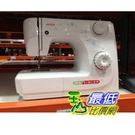 [COSCO代購]  SINGER 勝家 自動穿針 縫紉機 SEWING MACHINE C90852 M#1009 內附教學片