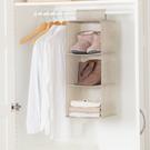 【大三格收納掛袋】衣物掛袋 衣櫃收納袋 置物袋 衣櫥掛袋 S3981 [百貨通]