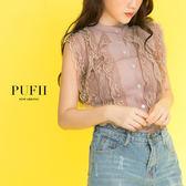(現貨)PUFII-背心 純色花邊蕾絲拼接排釦針織背心 3色 0531 現+預 夏【CP14710】