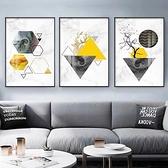 3幅 客廳裝飾畫沙發背景墻面畫餐廳臥室床頭掛畫抽象壁畫【輕奢時代】
