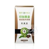 醫倍 Dr.Best印加果皇Omega3-6-9雙超臨界滴劑 30ml/盒【i -優】