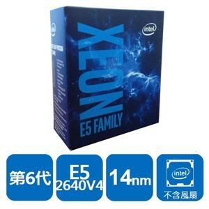 INTEL 盒裝Xeon E5-2640V4