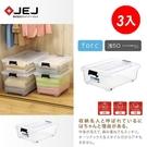 收納 櫃內收納 衣物收納 收納箱【JEJ047-A】日本JEJ For.c 帶輪置物收納整理箱/50淺 3入 收納專科