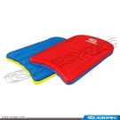 游泳浮板/踢水板  KKBD-LH01     【AROPEC】