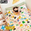 被套/雙人-【Sweet home甜蜜的家】喂wei聯名設計,SGS認證,戀家小舖台灣製-APS202