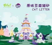 比樂小馬寶莉豆腐貓砂低粉塵除臭快速結團原味貓沙6L可沖廁貓用品 艾莎