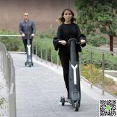 智慧滑板流行街區智慧可折疊電動滑板車代步車電動成人小迷你型踏板電瓶車 igo摩可美家