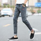 男士牛仔褲男潮款彈力修身小腳黑色休閒褲子男學生潮流春 千千女鞋