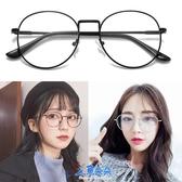 眼鏡 金屬鏡框 圓框眼鏡 平光眼鏡 韓版造型 復古百搭素顏神器 台灣出貨 現貨 米荻創意精品館