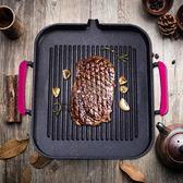 電磁爐烤盤韓式麥飯石烤盤家用不粘烤肉鍋商用 黛尼時尚精品