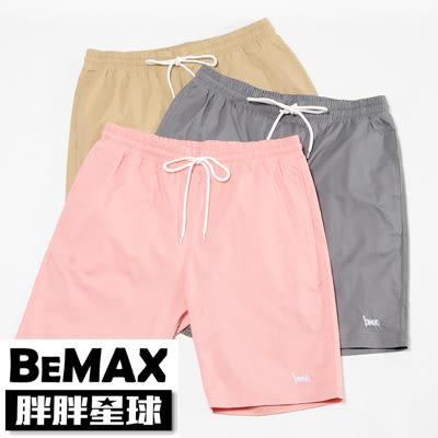 BEMAX胖胖星球 現折券68