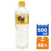 心一愛爾電解鹼性水 600ml(24入)x2箱
