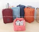 【第三代飛機鞋盒】韓系出國旅行袋外出攜帶手提防水小款鞋袋收納袋