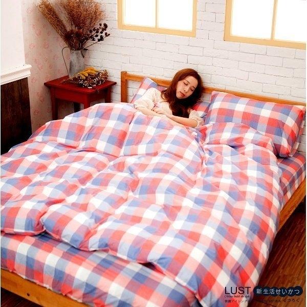 LUST寢具 【新生活eazy系列-藍紅格紋】雙人薄被套6x7尺、台灣製