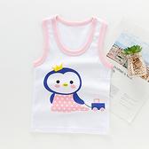 棉感彈性透氣小背心 小企鵝 童裝 兒童背心