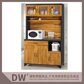 【多瓦娜】19046-197002 海灣4尺餐櫃(C924+C925)(全組)