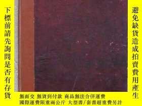 二手書博民逛書店MODERN罕見TIMBER DESIGN【英文原版 精裝】Y2