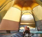 帳篷 帳篷戶外3-4人二室一廳 2人雙人加厚防雨露營野外野營賬篷 igo 綠光森林
