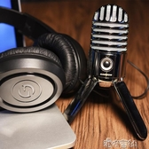 SAMSON/山遜MeteorMicUSB大振膜電容麥克風實時耳返錄音話筒 港仔會社