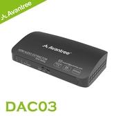 Avantree DAC03 HDMI 4K影音分離器(HDMI 轉HDMI+光纖/RCA)