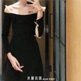 一字領洋裝秋冬女2018新款一字肩黑色洋裝復古法式宮廷風chic赫本小黑裙長 「米蘭街頭」