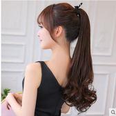 假髮女長捲髮大波浪綁帶式網紅可愛辮子仿真發氣質自然假髮馬尾片