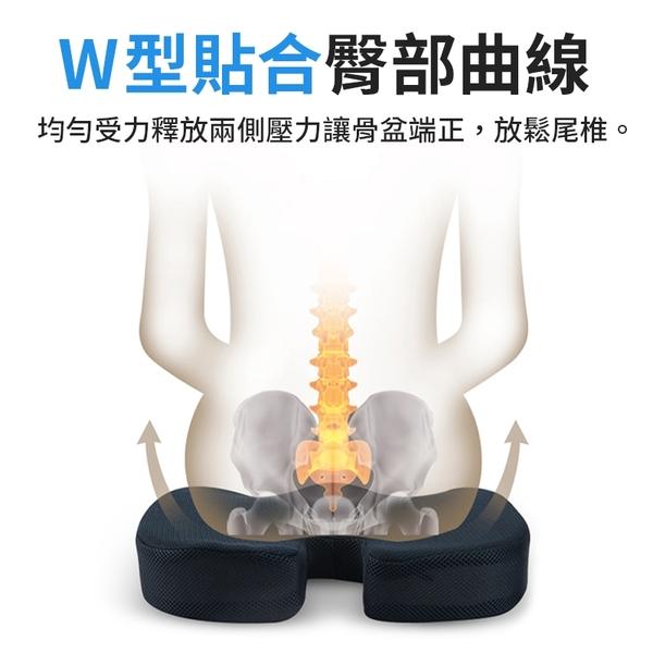 《舒壓凝膠!曲線貼合》水感凝膠坐墊 加厚坐墊 美臀坐墊 乳膠坐墊 記憶坐墊 減壓坐墊 椅子坐墊