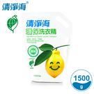 清淨海 環保洗衣精(檸檬飄香) 1500g SM-LMC-LD1500Rx6組
