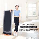 跑步機平板健走機兼有家用功能 NMS蘿莉小腳ㄚ