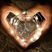 LED銅線燈星星燈串宿舍彩燈閃燈串燈滿天星少女心房間布置裝飾燈 聖誕節交換禮物