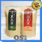(特價 效期2021年3月) 易珈 纖Q好手藝 紅豆水 薏仁水 黑豆水 隨身包2g *30入