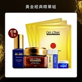 DR.CINK達特聖克 黃金經典精華組【BG Shop】全效保濕霜/黃金花蜜霜+精華液