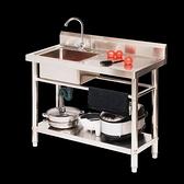商用不銹鋼水池水槽洗碗池帶支架帶置物架廚房家用台面一體洗菜盆 全館免運