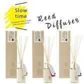 日本【Slowtime】擴香竹瓶150ml