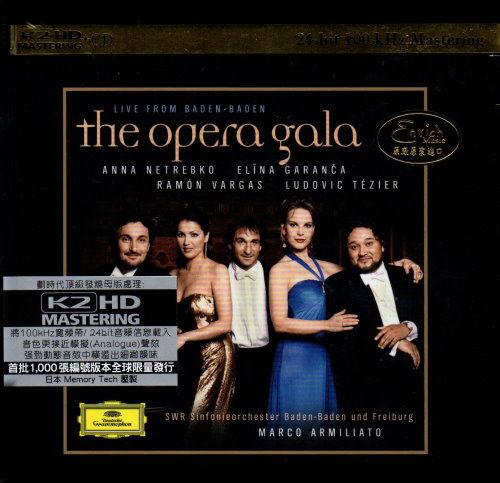 【停看聽音響唱片】【K2HD】The Opera Gala:Live From Baden-Baden