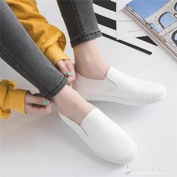 小白鞋 秋季皮面小白鞋女鞋夏款秋款新款爆款秋鞋懶人一腳蹬護士白鞋  【快速出貨】
