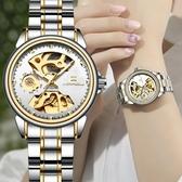 手錶女正韓學生女錶全自動機械錶女鏤空陀飛輪夜光防水時尚女腕錶 【八折搶購】
