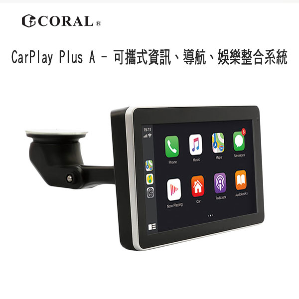 Buy917 【CORAL】 CarPlay Plus A - 可攜式資訊、導航、娛樂整合系統 - iPhone CarPlay, Android MirrorLink雙系統