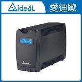 IDEAL愛迪歐  1KV在線互動式UPS不斷電系統 IDEAL-7710CHB(1000VA)