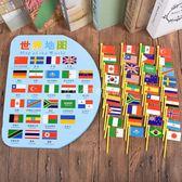 世界地圖拼圖插國旗早教開發兒童益智力玩具【不二雜貨】