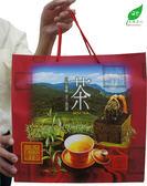 【杰興茶行X愛人禮盒】清香烏龍 V.S. 果香烏龍[LOVER GIFT TEA BOX] Fragrance Oolong x Fruit Scent Oolong